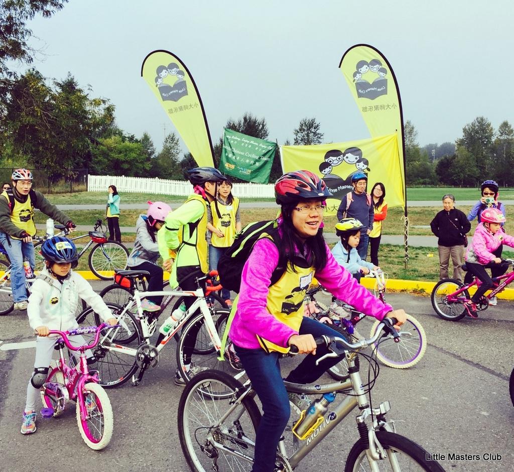 bitao-biking