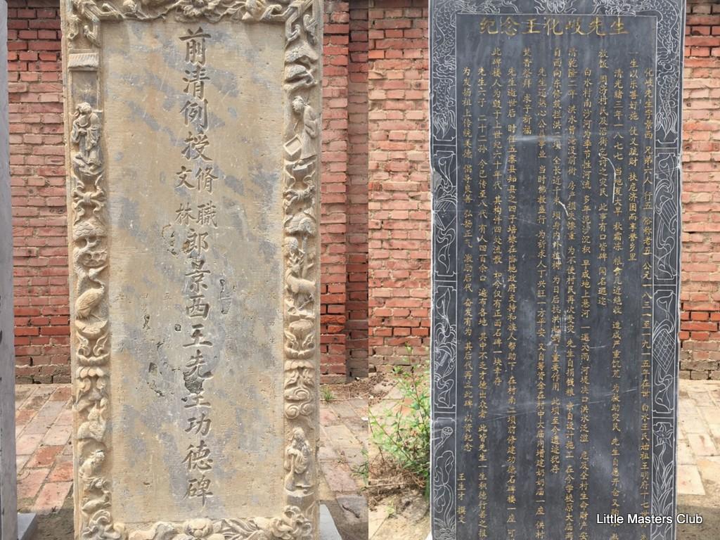shanxi-001