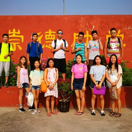 2018 Shanxi Education Support Camp – Application