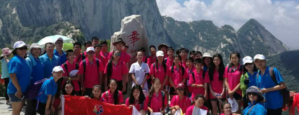 2018 Chinese Cultural Immersion Youth Summer Camp