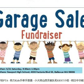 5/21 Charity Garage Sale