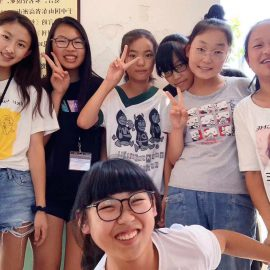 2019 SESP Shanxi Reflection–Kailani Ye