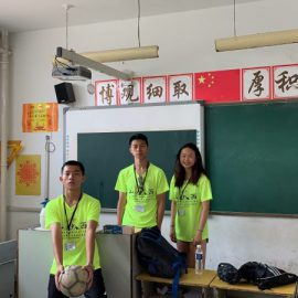 2019 SESP Shanxi Reflection–Max Wang