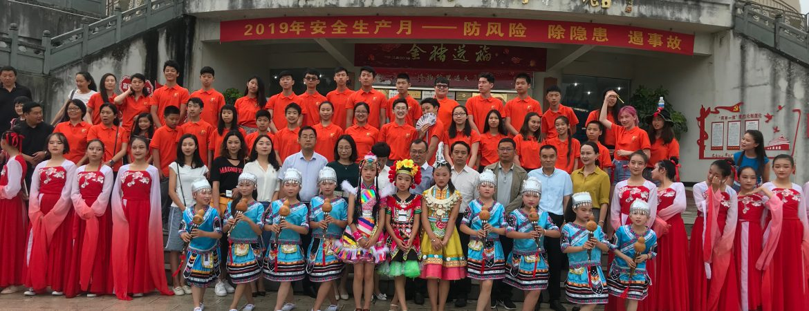 2019 Chinese Root-seeking Youth Summer Camp